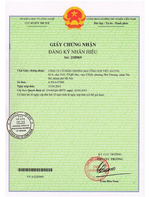 Anvifish brand certificate
